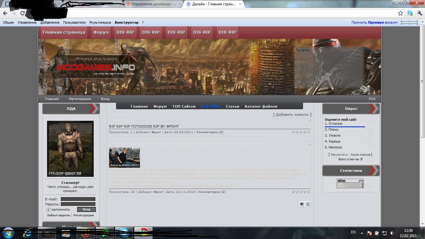 Игровой браузер 3